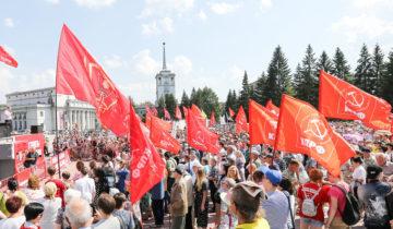 396892_Miting_protiv_pensionnoy_reformi_g_Ekaterinburg_250x0_3436.2326.1155.0