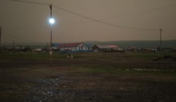 Сакырыр, Эвено-Бытантайский район, Якутия