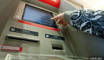 20247_Bankomati_Ekaterinburg_bankomat_alyfa_bank_760x0_3119.1906.631.650