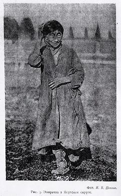 Женщина из Якутского округа в состоянии меряченья