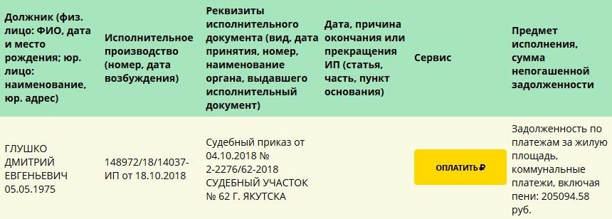 2018-11-09_13-36-55