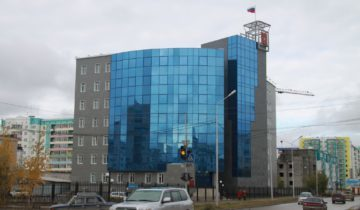 Верховный суд Якутии