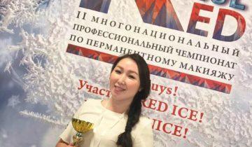 Марианна Кузьмина