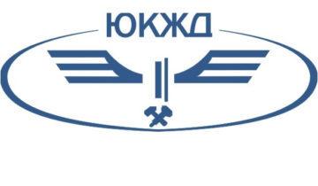 logo_ukzhd
