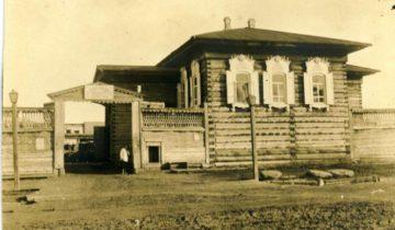 Дом Романова