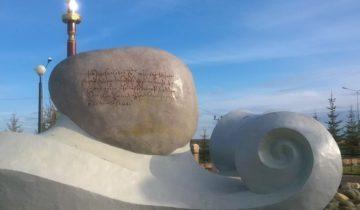 Якутия памятник землепроходцам