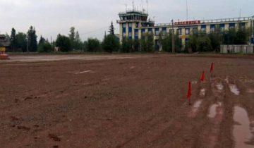 аэропорт олекминск