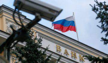 ЦБ России