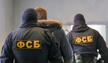 V_Moskve_podozhgli_stenu_v_priemnoi-_FSB