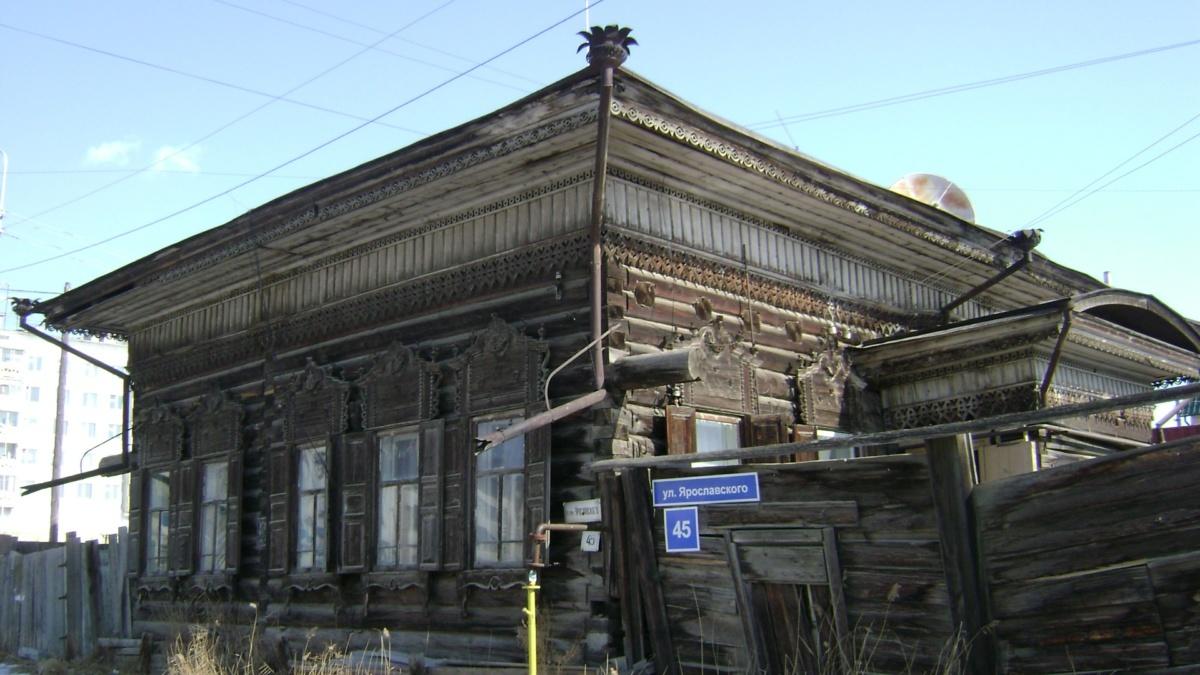 Один из красивейших домов Залога - купца Лепчикова