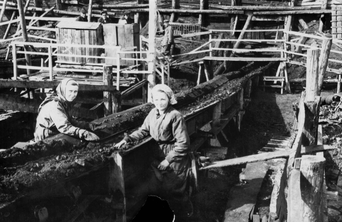 Обогащение угля при погрузке на баржи Зырянка