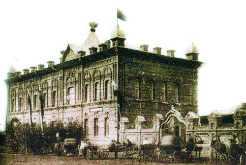 Здание Библиотеки и Музея