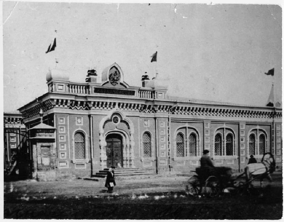 Якутское казначейство в 1914 году;