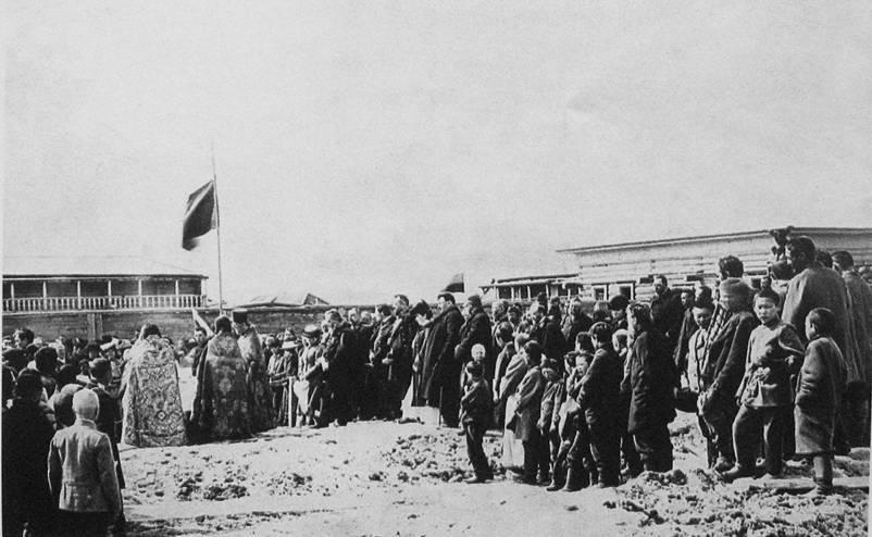 Торжественный молебен на закладке здания Окружного суда. 1914 г.