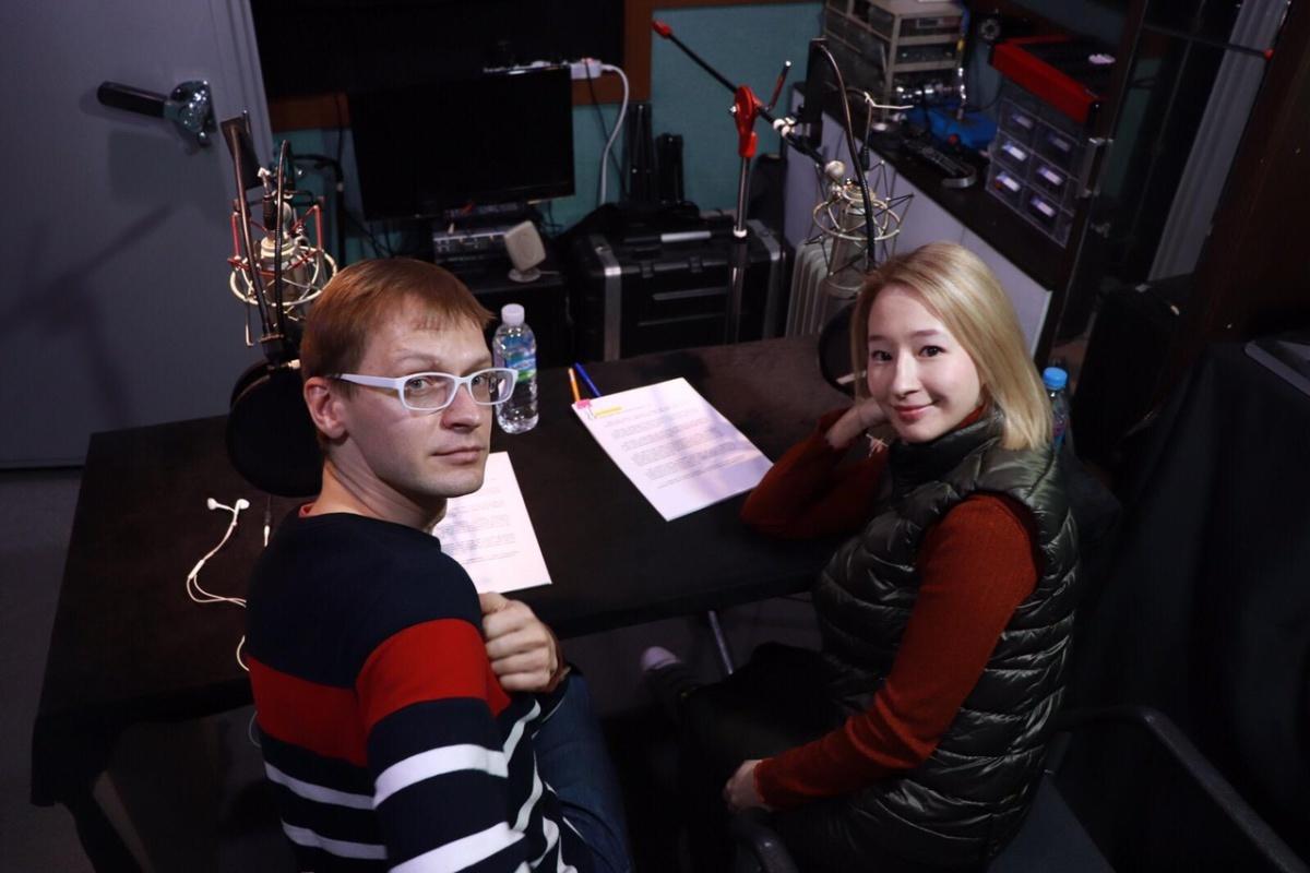 Запись экзаменационных аудиоматериалов с коллегой из Владивостока