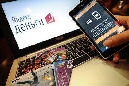 В России запретят анонимные онлайн-платежи
