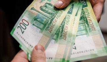 332031_Prezentatsiya_novih_denezhnih_banknot_nominalom_200_i_2000_rubley_Ekaterinburg_pachka_deneg_novie_denygi_banknoti_rubli_200_rubley_250x0_4909.3821.0.0