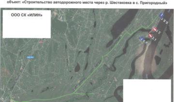 Схема Пригородный
